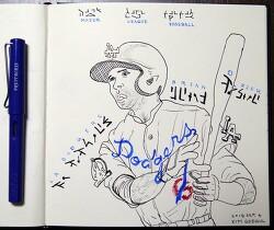 [자작그림] 브라이언 도저 (Brian Dozier) - LA Dodgers