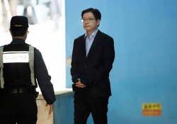 김경수 석방 보석 허가 조건 77일 만에 보석금 2억