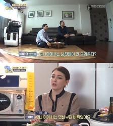 '러시아 며느리' 고미호가 경험한 한국의 명절 문화는 끔찍했다