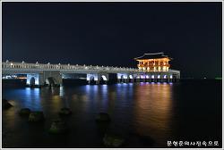 경북 포항 영일대해수욕장