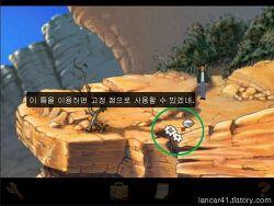 Broken Sword1:DC_035 황소 머리 언덕