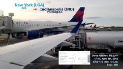 [180401] 뉴욕-인디애나폴리스 (LGA-IND), 델타항공 (DL6097), ERJ-175 탑승기
