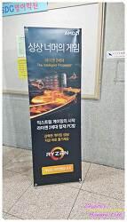 부산 라이젠 2세대 PC방인 레인PC방 다녀온 후기~!!