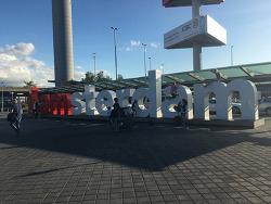 EAA 2017 참관여행(10) - 다시 스키폴 공항 그리고 에필로그