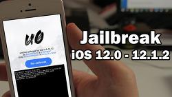 unc0ver 앱으로 iOS 12 버전 탈옥 초기화 및 재탈옥 방법