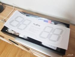 [리뷰] 플라이토 3D LED벽시계