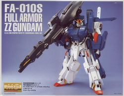 Full Armor ZZ Gundam 조립 ㄱㄱ
