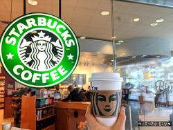캘리포니아 여행, 오렌지카운티에서 매출이 가장 높다는 스타벅스(Starbucks) 매장 방문기
