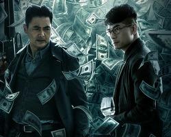 영화 무쌍(Project Gutenberg, 2018) 후기, 결말, 줄거리