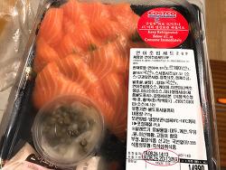 코스트코 연어초밥 이마트랑 비교했을땐..