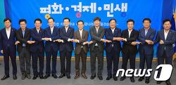 [뉴스1] 전북서 모인 민주당 집행부와 호남권 시·도지사