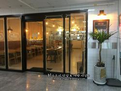 영통구청 맛집 아시아음식과 태국음식이 가득한 파파시아
