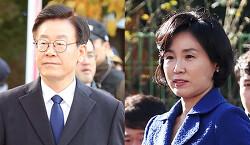 김혜경 혜경궁 김씨 이재명 여파 전해철이 시작 했지만 이 모든것을 넘을 자는 박주민이다