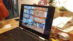 """[성장판 독서모임│대전] 11월 """"학습하는 조직""""을 함께 읽다"""