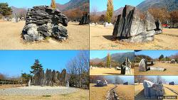 평창팸투어 강원도 올림픽프렌즈 평창 바위공원 용평리조트 현장취재 (2017.11.6)