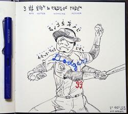 [자작그림] Monster - 3 Hits Hitter & Winning Pitcher - Hyun-Jin Ryu