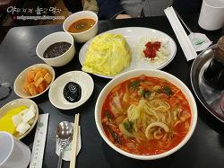 [동대문 맛집] 동화반점 서울에서 가장 오래된 중국집! 자극적이지 않은 맛
