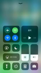 iOS 11 제어센터의 제어항목 내맘대로 변경하기
