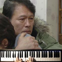 【조용피아노】 #10 황금빛 내 인생 피아노 브금 BGM 48회 목공소 신혜선 박시후 180225 My Golden Life Piano OST
