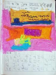 [초딩일기] 2000년 8월 25일 제목 : 학교