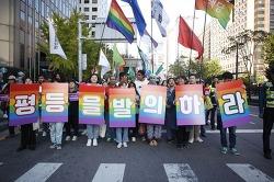 차별금지법제정촉구 평등행진 '우리가 간다' 후기