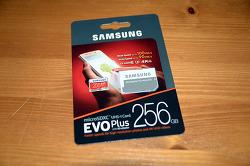 삼성 마이크로 SD카드 256g EVO Plus 특가 구매