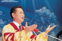 만민중앙교회 이재록 목사에 대한 글 또 신고 브라인드 먹으니 짧게 보자