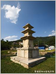 경북 경주 용명리 삼층석탑 보물 제908호