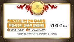 한화리조트 회원권 2018년 가격!!