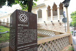 홍콩 마카오 여행〃세계문화유산 도보여행 아마사원~세나도광장~성바울성당유적