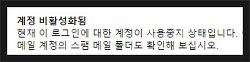 애드핏이 애드센스 이길 수 없는 이유( 다음 애드핏 수익 받았어요포함)