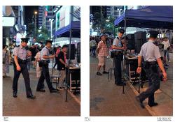 홍콩에서 일어난일