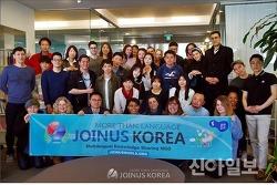 [신아일보] 조인어스코리아, 외국인- 한국인 1:1 매칭 한국어 수업 프로그램 개시
