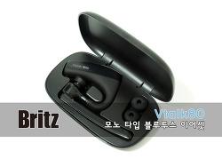 편리한 통화를 위해! 브리츠 Vtalk80 모노 이어셋 필드테스트