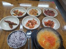 오늘 점심은 따뜻한 순두부~^^