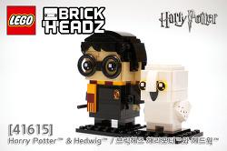 [41615] Harry Potter™ & Hedwig™ / 브릭헤즈 해리포터™와 헤드윅™