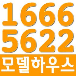 [남악신도시] 남악동부센트레빌(분양/전세), 실입주금안내