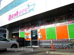 [호주/ 캔버라] 한국 식품점 Bestore