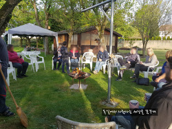 독일이웃사촌과 함께 한 이사환영 파티