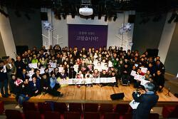 진주사람들이 '어른'에게 고마움을 표현하는 방식 #김장하