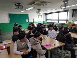 [교육강사단] 찾아가는 방문 교육_강서고등학교 1학년