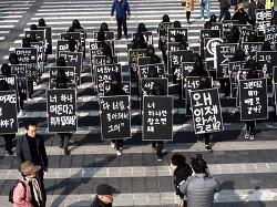 2018 광장액션퍼포먼스 <미투, 세상을 부수는 말들>
