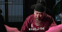고약해 조선시대의 충신?