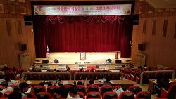 [사업후기]제20회 장흥문예백일장 및 제 16회 그림그리기대회