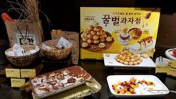 [왕십리 맛집]한식뷔페 자연별곡 한양대점 9월 신메뉴 후기