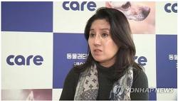 동물권단체 케어 (박소연) 사건