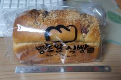 석촌호수 서호 빵드밀 - 2900원 블루베리 식빵 사봤어요