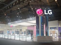 세계 최대 규모의 모바일 박람회, MWC 2019에서 LG를 외치다!