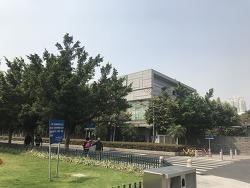 광저우일상 3월의 _  광저우 총영사관 위임장받기 여권사증추가하기