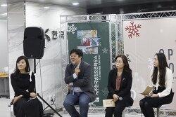 [위아카이] 제주 한국병원 OPEN HOUSE, '열두발자국' BOOK CONCERT